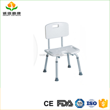 U shape bench back aluminum frame White PE seat and back toilet equipment used shower chair