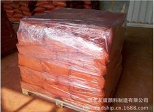 factory directly sale iron oxide red 130 for cement/asphalt