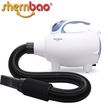 Shernbao PBD-70 Dog Grooming Dryer Single Motor Paige Pet Dryer