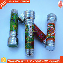 FT2DE9 Light LED Flashlight Torch Electronic Dry Battery Flashlight Button Torch Cell Batteries