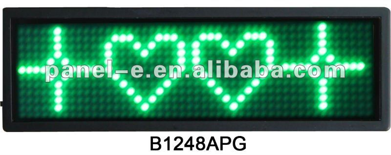USB recharge able LED name tag,LED Badge 48x12 pixel 10.2x3.3cm (Direct Manufacturer)