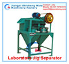 Best Price Lab Jig Separator,Small Diamond Mining Jig,Diamond Detector for Hot Sale