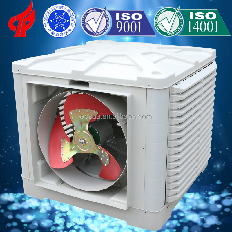Evaporative Side Discharge Water Cooler Air Conditioner