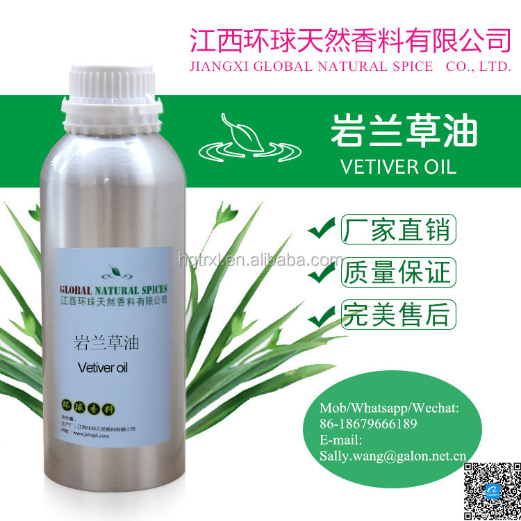 Plant extract Pure Natural perfume Vetiver essential <strong>oil</strong> sell on Alibaba Cas:8016-96-4