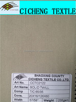 heavy cotton twill slub fabric printed twill pant supplier shaoxing twill canvas drill fabric