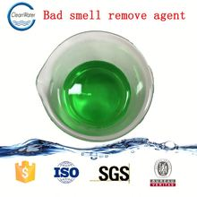green liquid chemical odor masking agents