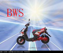 EEC approve professional sport motorcycle for adult