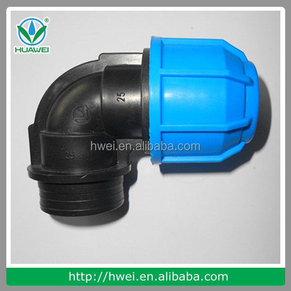 PP Compression Fittings/Water Compression Fittings/High Pressure Pipe Plugs