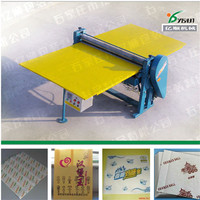 Food Wrapping Paper Waxing Machine YST
