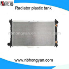 aluminum auto radiator for MAZDA 626/MX6,OEM:KL20-15-200E