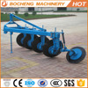 /product-detail/strong-construction-disc-plough-for-tractors-60545555116.html