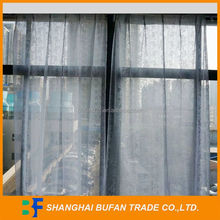 Best quality import grade wholesale fabric curtains