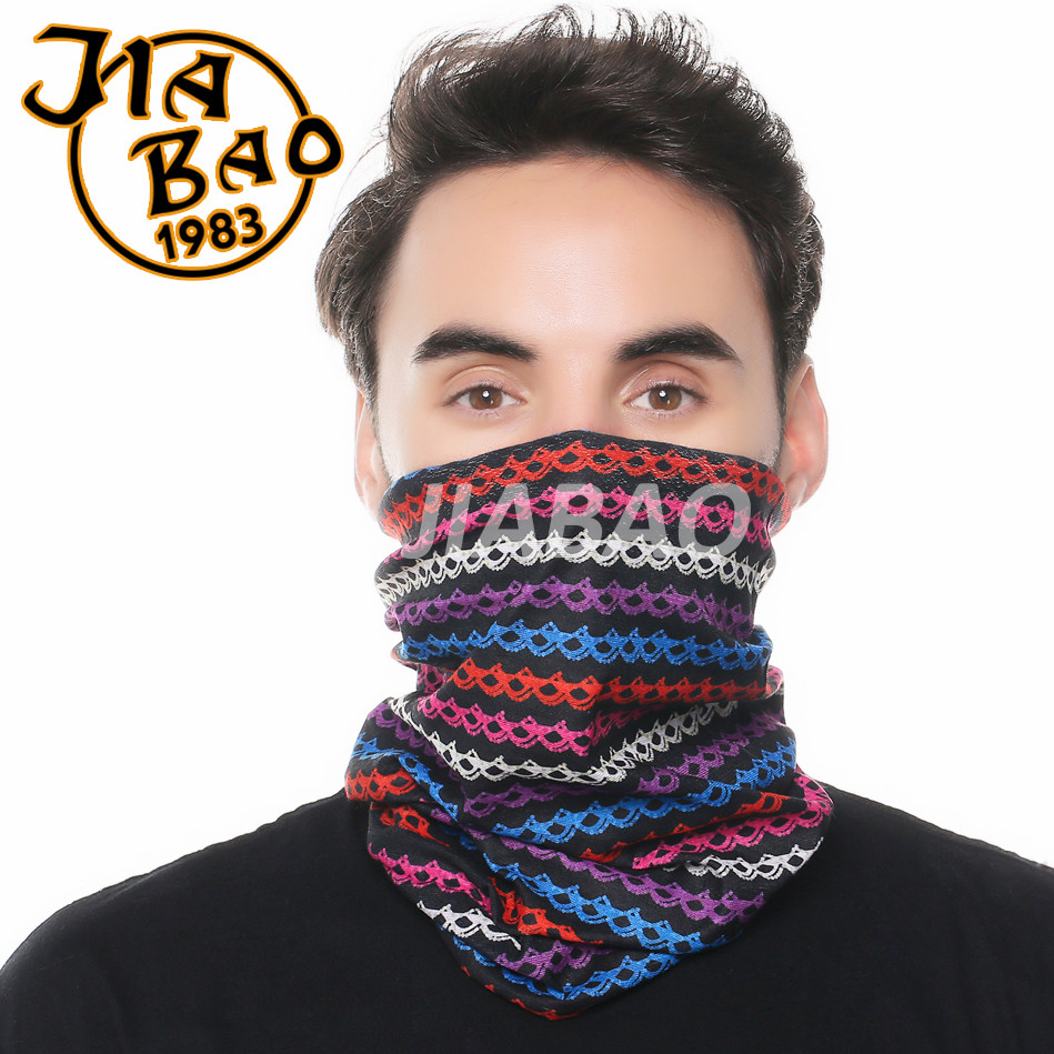 Fashion Cheap Multifunctional Seamless Tube Bandana Stripe Scarf