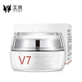 Skin care products V7 face cream, brighten the skin moisturizing face cream, cosmetics wholesale