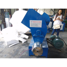 EPS foam recycling hot melting machine