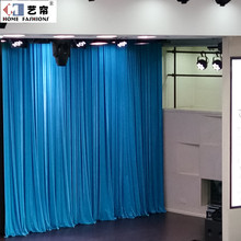 Motorized & Manual 100% polyester flame retardant blackout pleated stage drapes decoration ready made drapes and curtain