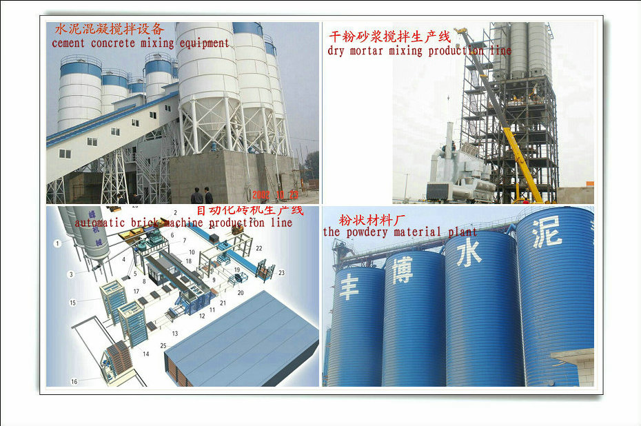 used bulk cement silo for sale cement silos for sale in canada