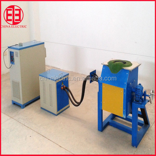 electric induction furnaces/small melting furnace copper/copper melting furnace