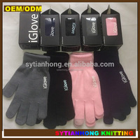 Daily Life Usage youth touch screen gloves most popular for iPhone iPad Android