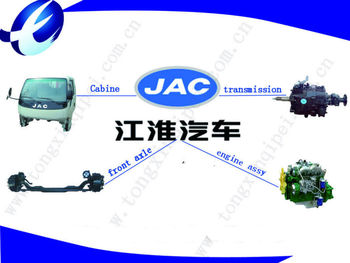 Chinese JAC truck spare parts