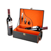 /product-detail/diamond-quality-leather-wine-gift-box-2-bottles-wine-carrier-with-accessory-60706998706.html