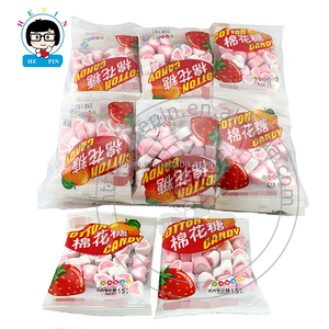 Heart Shape Marshmallow Wholesale Halal Strawberry Flavour Marshmallow Candy