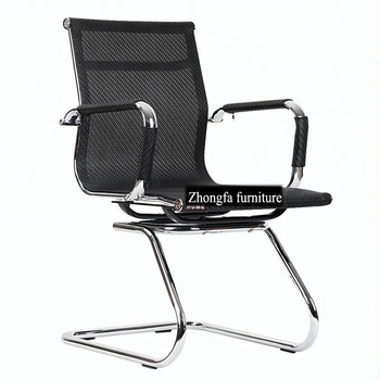 908D# Hot sale metal strong ergonomic swivel office chair no wheels for meeting room
