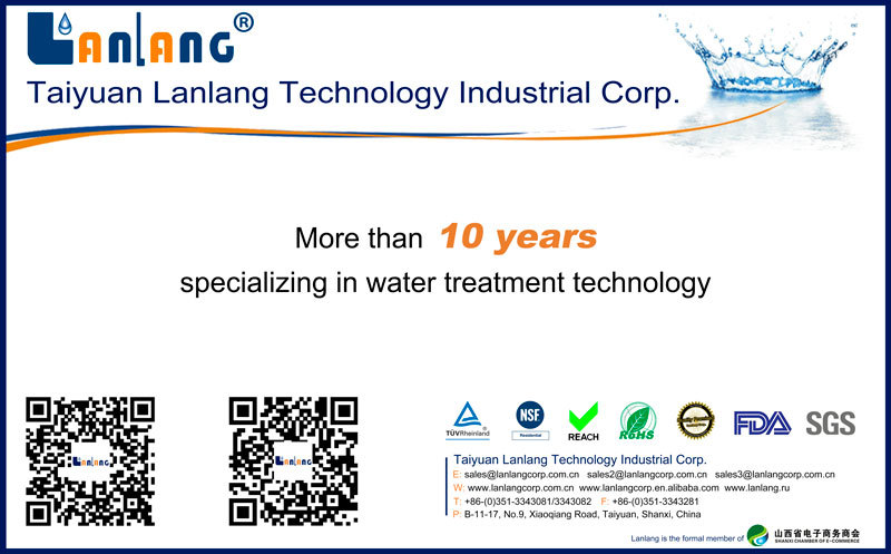 water-treatment-technology-5
