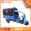 2016 Popular Heavy Load Strong Gasoline Cabin Semi-Closed Cargo Chinese 250CC Tvs Tricycle Made In China