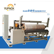 2017 Best Quality Cylinder automatic paper roll wrapping machine with CE