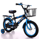 Hebei Factory Child Bicycles Price/New Model Unique Kids Bike/Baby Girl Cycle for children