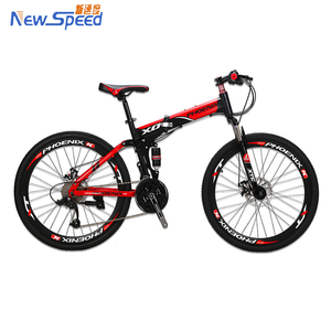 high quality land rover aluminium mountain folding bike