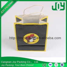 Innovation hot selling product 2015 gift paper bag buying online in china