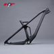 China newest style mtb frames 29ER full suspension carbon bikes frame thru axle 142*12