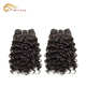 HT Onicca Jerry Curly Virgin Weave Extensions Human Hair European Hair Integration Piece