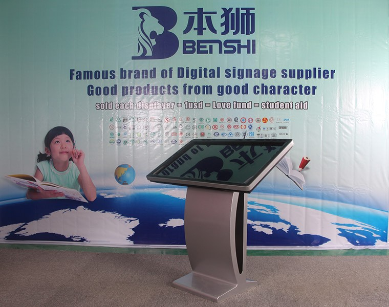 55 inch standalone IR touch digital led billboard advertising
