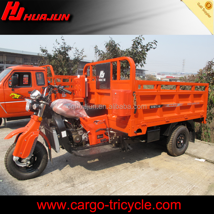 No.1 tricycle/China cargo tricycle