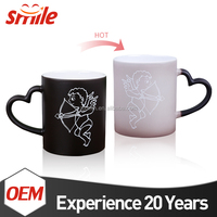 Low Price Hot Sensitive 11oz Cup Ceramic Color Changing Mugs Sublimation Cup