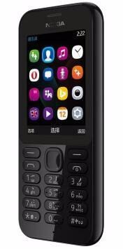 222 low cost feature phone