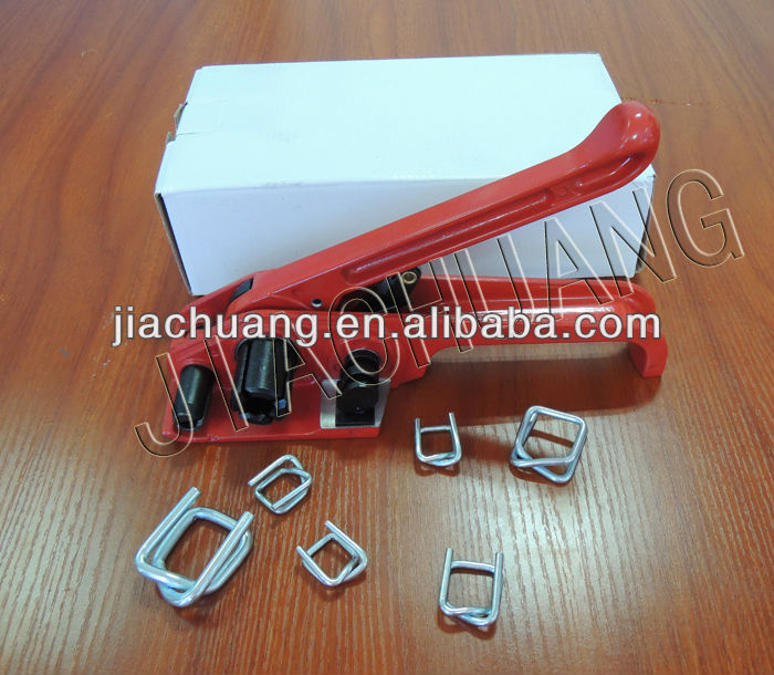 JIACHUANG offer 50mm Manual Hand Banding Tool
