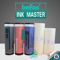 master and ink