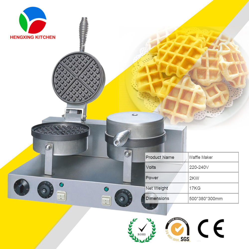 Commercial Cast Iron Waffle Maker/Waffle Non Stick Wafer Maker/Double Head Waffle Machine