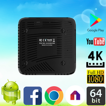 2017 China manufacturer direct supply M8S PRO S912 3G16G tv box android stb