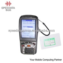 android rfid reader phone for car parking system