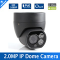 Waterproof Outdoor 2Pcs Array Leds NightVision IR 30M 2.0MP IP Dome Camera With 4mm Lens