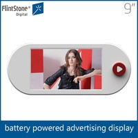 Flintstone 9 inch new products 2015 innovative product, digital advertising screens for sale, portable battery operated tv