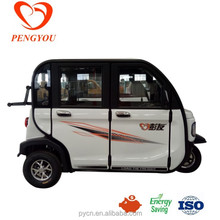High Quality Three Wheel Bicycle with Passenger Seat/ Electric car Manufacturer