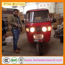 2014 Hot Selling passenger 3 Wheel Motorcycle 150cc tuk tuk reicycle on Sale