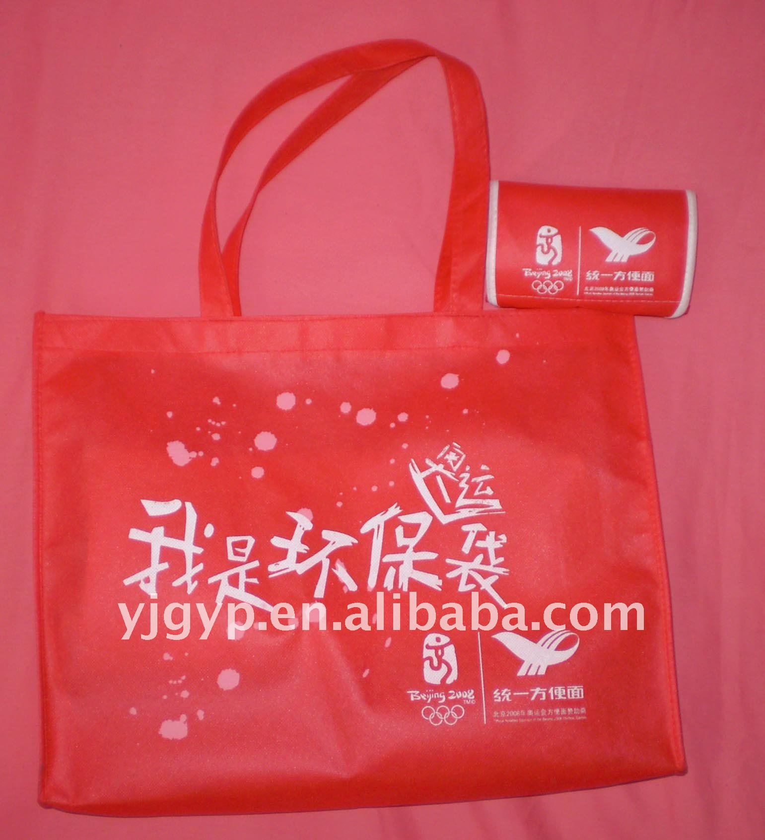 Hot! new design promotional 80gsm eco non woven folding vegetable carry bag