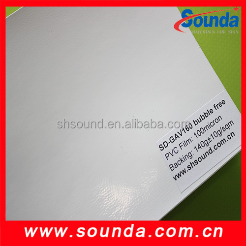1.52*50 bubble free grey adhesive printing vinyl foil